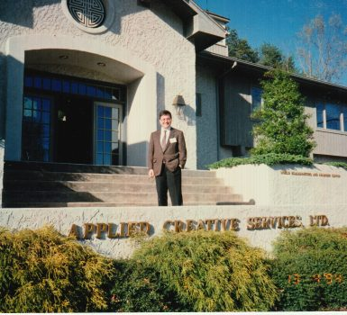 06_Savas_Tumis_HBDI_Certification_1994_Photo2